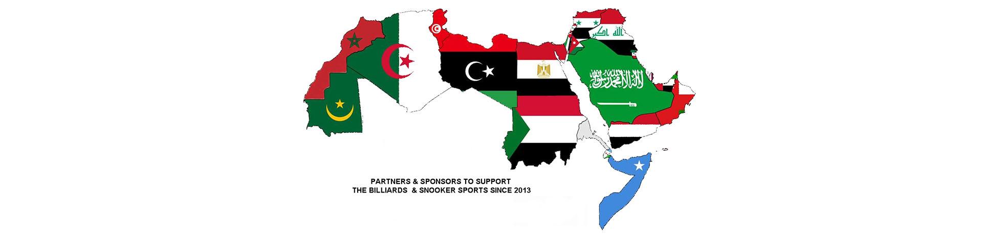 2017-banner-website-sponsors-partners-2
